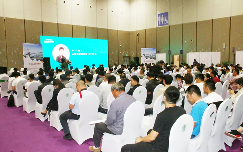 第二届中国林业新旧动能转换高峰论坛暨2019中国板材与家居产业融合发展峰会盛大召开