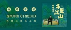 """国庆""""跨界""""营销正热,哪些家居手机短信特邀彩金69玩出了新花样?"""