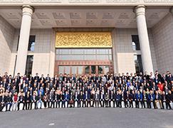砥砺前行谱新篇 第十二届中国木材保护大会盛大开幕
