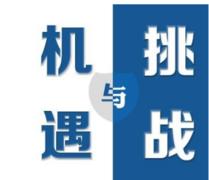 """2019年家居市场""""逆流而上、淘沙见金"""""""