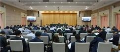 2020年广西林业工作会议在南宁召开