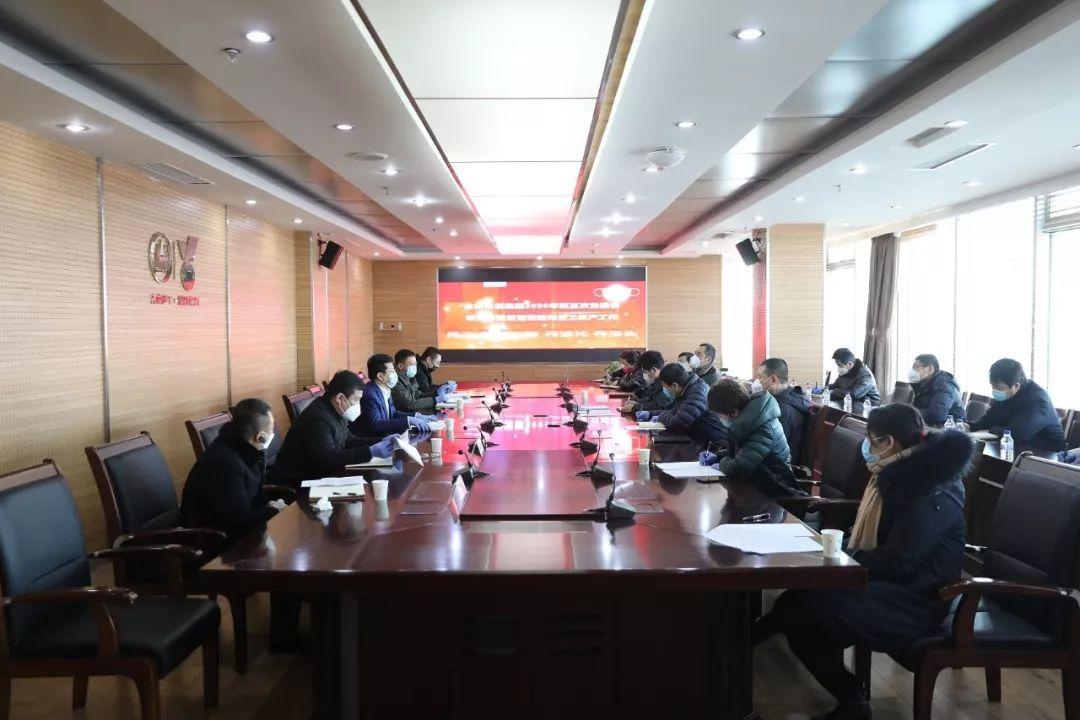 金桥地板集团召开2020年第三次党委会扩大会议