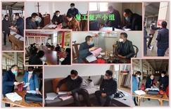 中林华中国际木业家居产业园59家企业通过审核开始复工