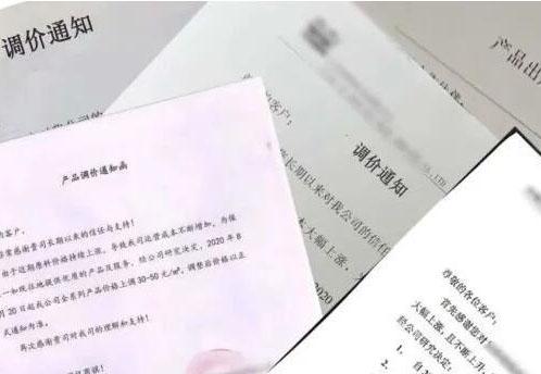 """需求释放,板材行业""""金九银十""""将至!"""