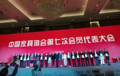 容县4家弯板企业成为中国家具协会理事单位
