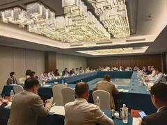 实木地板消费税座谈会于浙江湖州召开