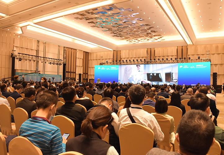 全球饰面大会暨第九届装饰纸与饰面板定制家居产业链发展峰会在杭州隆重召开