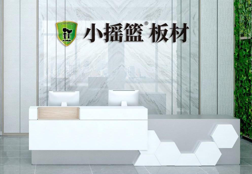 品牌聚会 行业狂欢|小摇篮赞助2020金匠榜定制家居品牌网络评选!
