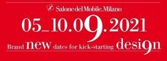 推迟!2021年米兰国际家具展览会将于9月5-10日举行