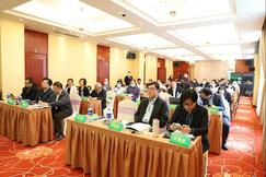 第十届中国(南宁)林产品国际贸易论坛暨中英(欧)胶合板绿色供应链发展研讨会在贵港召开