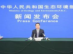 """VOCs成为""""十四五""""城市空气质量考核新指标"""