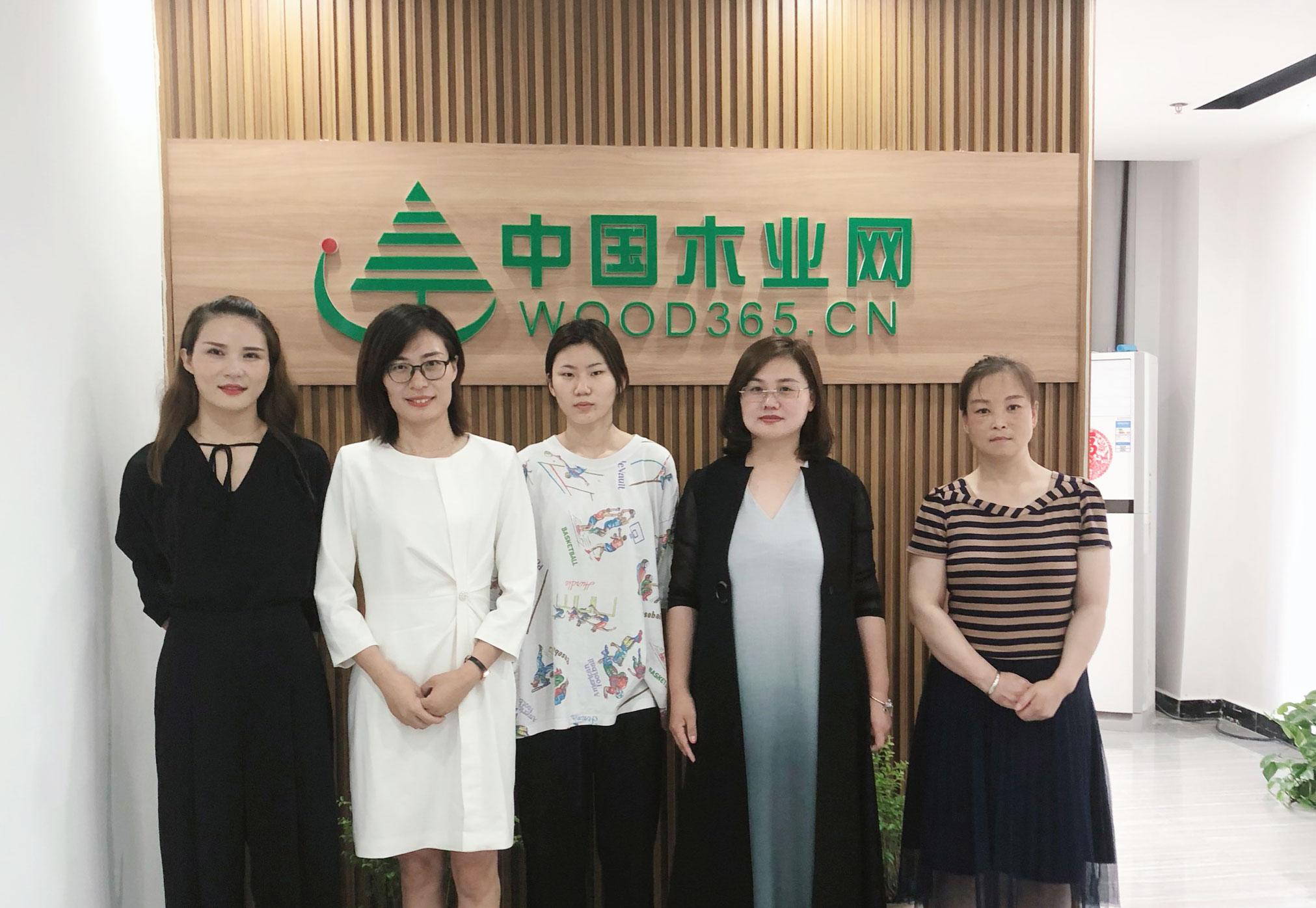 热烈庆祝中国数字货币交易平台网山东服务中心正式成立!
