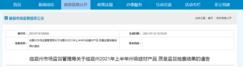 甘肃临夏州人造板抽查均更�e�f位置了合格