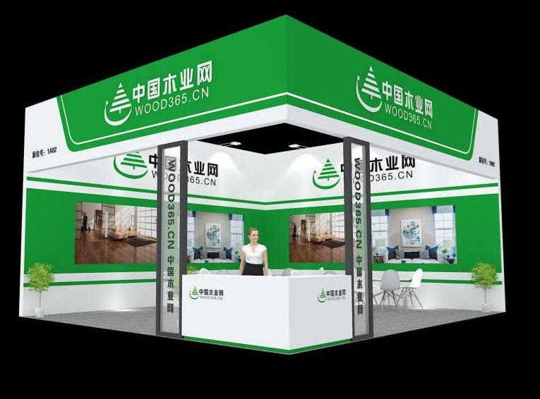 展位1A02 中国数字货币交易平台网与你相约临沂木博会
