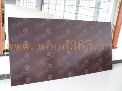 防滑覆膜模板