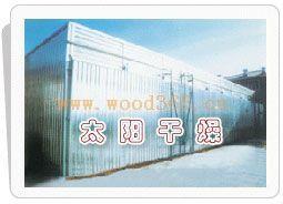 全铝合金结构木材干燥窑