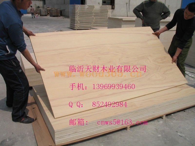 临沂CARB P1/P2 2-40mm胶合板
