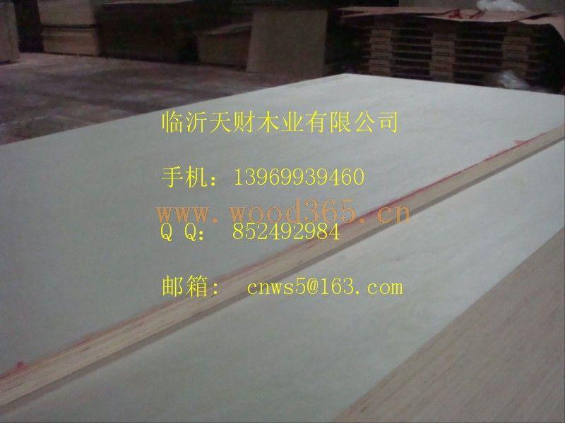 临沂2-40mm CARB P1/P2胶合板厂家
