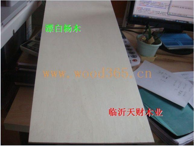 CARB P2家具板,多层面板,漂白杨木LVB,异形门板,橱柜板