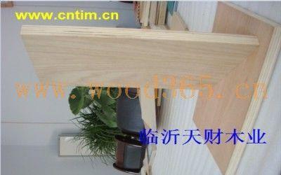 临沂天财供应美国加州CARB P2全杨木多层板,夹板,胶合板