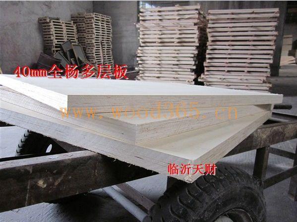 临沂生产全杨木多层胶合板,40mm展览用多层板