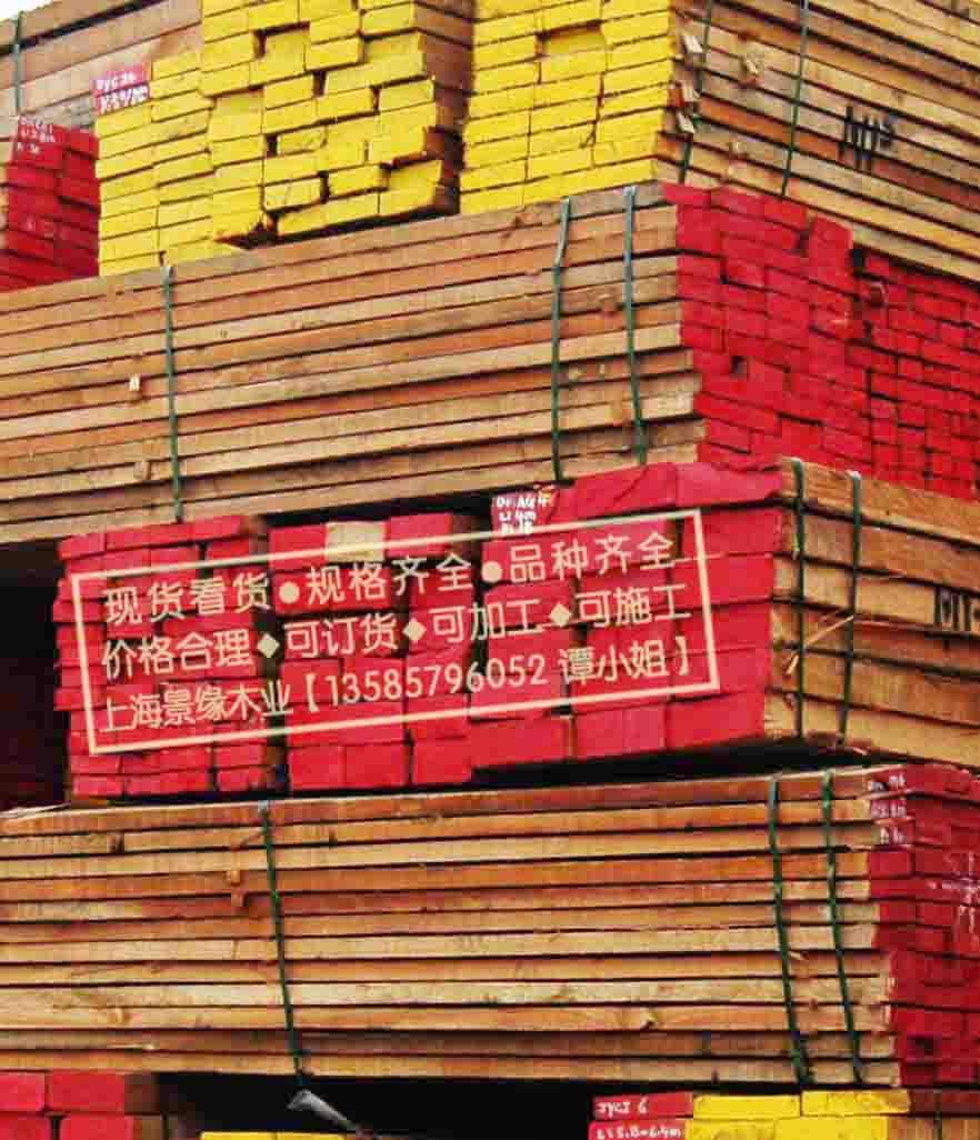 柳桉木价格、柳桉木工程木材、柳桉木厂家报价、柳桉木、 柳桉木板材、柳桉木板材、柳桉木木材、木板材柳桉木、红柳桉、黄柳桉、白柳桉、柳桉木品质、柳桉木品种