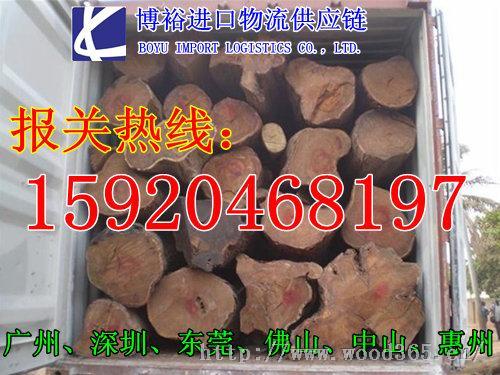 广州黄埔港鸡翅木进口报关公司