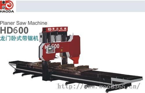 济南檀木分切机HD600红酸枝带锯机