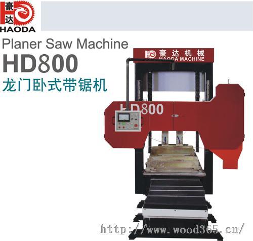 焑台进口名贵木龙门锯HD800高速木工带锯机