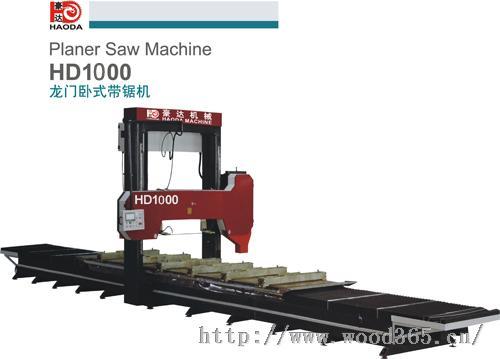 常州复合材料开片机HD1000密度板材锯片机