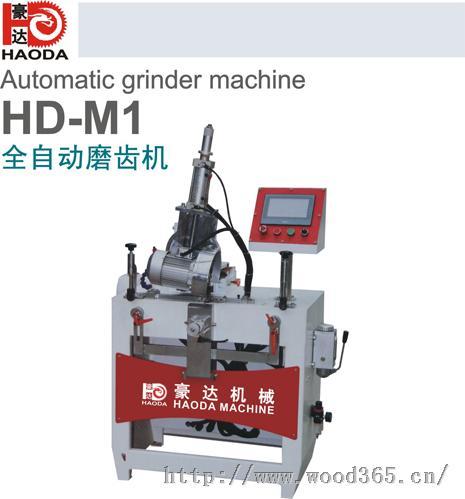 河北带锯条专用磨齿机HD1000磨齿机
