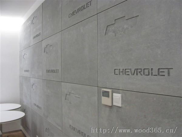 斯麦尔精装木丝水泥板