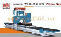 进口木材专用锯机|全自动带锯机HD 700