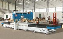 木工机械  进口竹型木材开片机400