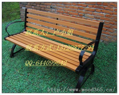广场休闲椅;公园休闲椅;户外休闲椅