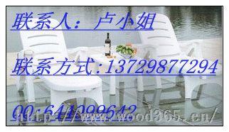 沙滩椅;海南实木沙滩椅;海边沙滩椅