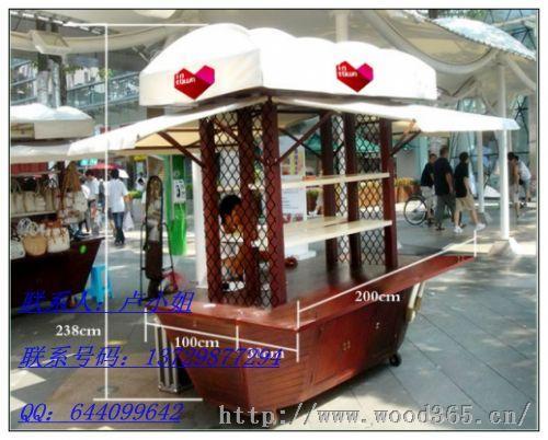 香港时尚售货车;商业街售货车