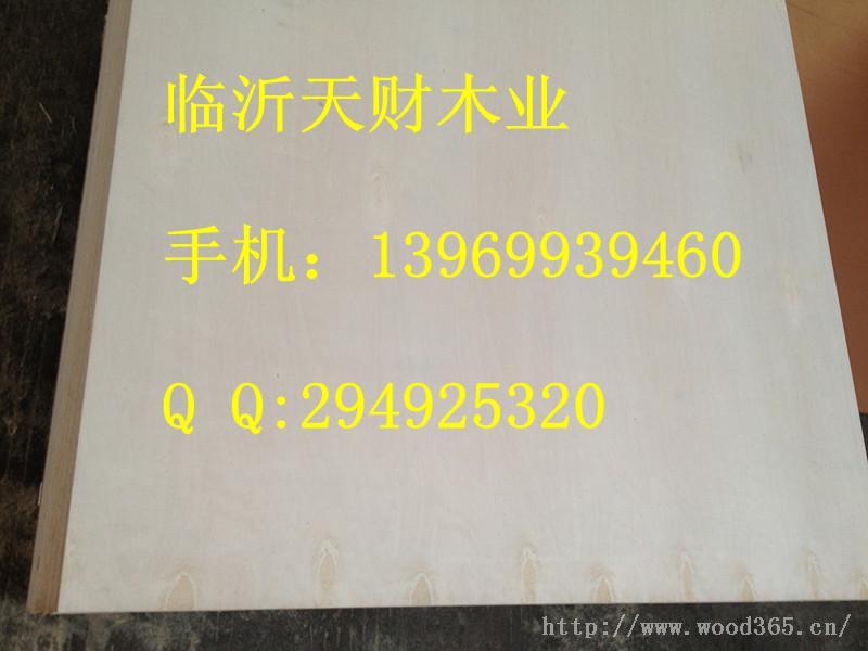 高档贴面家具基板,16/18MM三聚氰胺贴纸家具胶合板