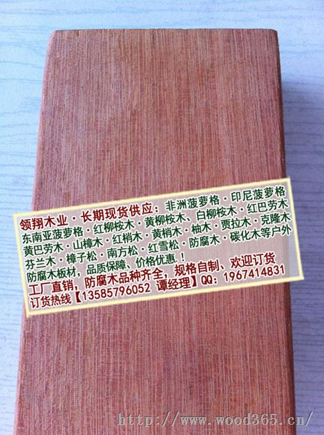 HOT!菠萝格木材厚度是多少、菠萝格地板厚度是多少、菠萝格地板用几米长