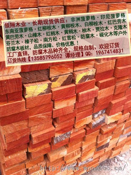【低价出售】克隆木_印尼克隆木_马来克隆木_进口克隆木_克隆木原木现货_克隆木板材
