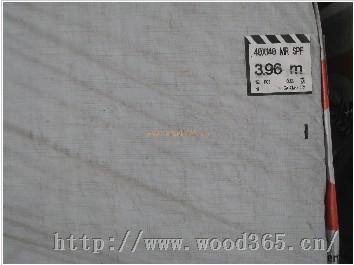 定制松木床板条
