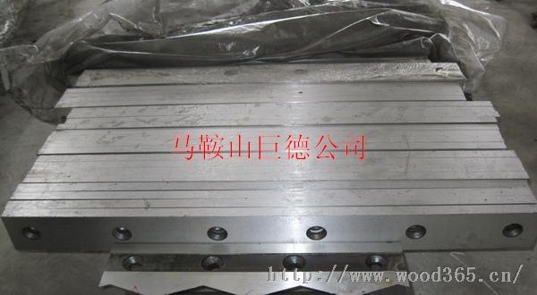 4米液压剪板机刀片 3.2米剪板机刀片价格