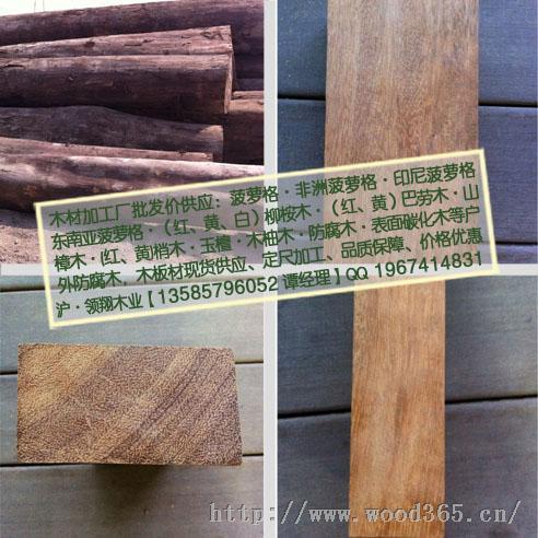 HOT!菠萝格木、菠萝格价格、非洲菠萝格、菠萝格**价格、菠萝格板材价格