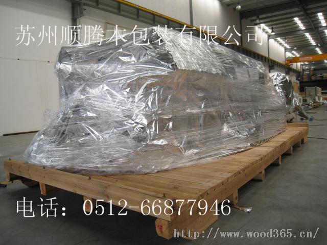 苏州木包装箱苏州防震木箱