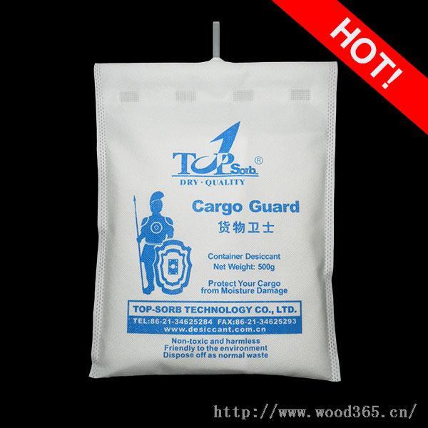 TOPSORB挂式干燥剂,带挂钩干燥剂,杜邦纸干燥剂,无纺布干燥剂,货柜干燥剂,集装箱干燥剂,环保干燥剂