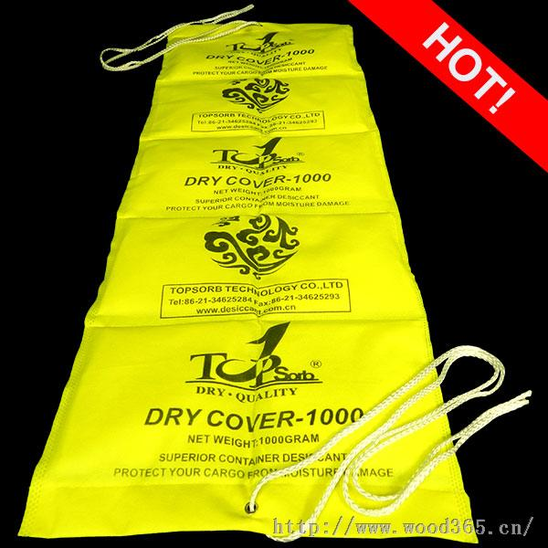 TOPSORB高吸湿干燥剂,货物防潮剂,海运干燥剂,环保干燥剂,集装箱干燥剂,氯化钙干燥剂,活矿干燥剂