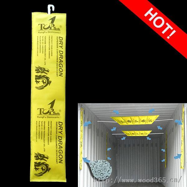 TOPSORB集装箱干燥棒,集装箱干燥条,高吸湿干燥剂,海运干燥剂,货柜防潮剂,原木防潮干燥剂