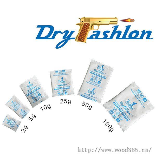 TOPSOB工业防潮干燥剂,氯化钙粉末干燥剂,杜邦纸小包装干燥剂,小包装防潮剂,干燥剂小袋,原木防潮剂