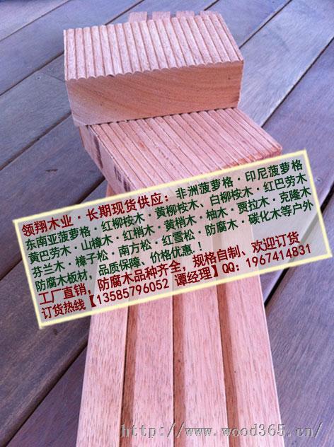 推荐梢木、红梢木、黄梢木、梢木防腐木、红梢木防腐木【优质梢木批发】