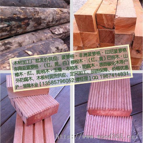 梢木一立方多少钱?梢木价格、生产厂家红梢木地板材